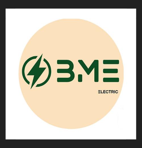 Logo sarl BME